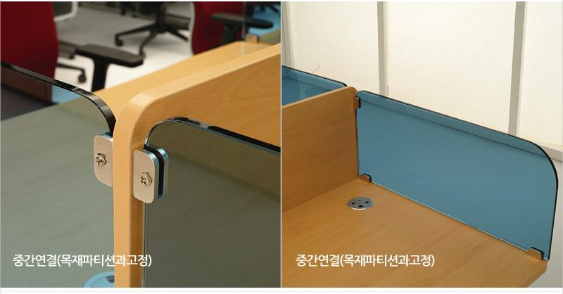 유리스크린파티션 책상칸막이 - 애플박스, 18,500원, 파티션, 오피스파티션
